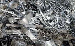 покупка лома черных металлов